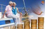 Bireysel Emeklilik Sistemi (BES) Nedir? Katılmalı mıyım?